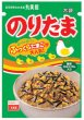 Photo1: 丸美屋 のりたまふりかけ58g/Noritama Furikake(Spice for rice)58g (1)