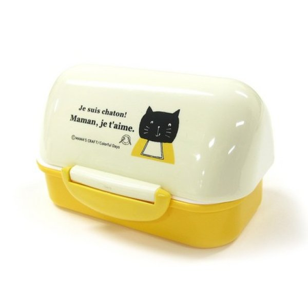 Photo1: Onigiri/Riceball LunchBox Yellow (1)