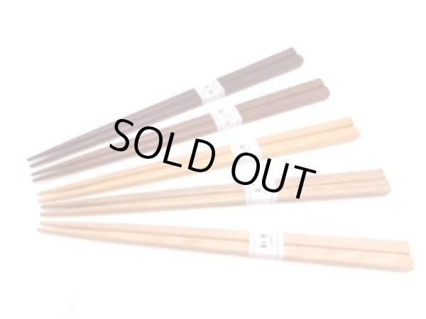 Photo1: 天然箸5本セット/ Natural wood Chopsticks 5pSet (1)