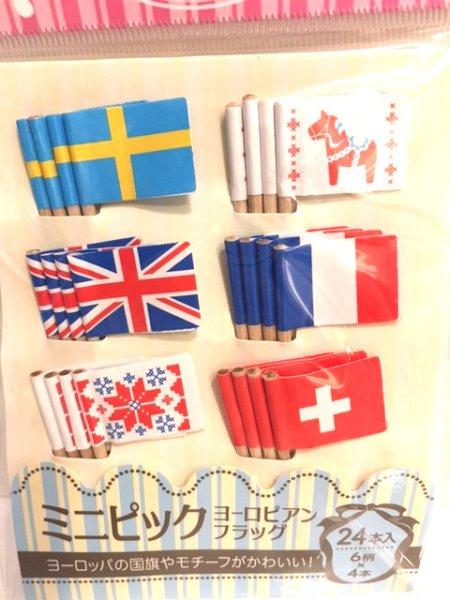Photo1: European Flags Lunch picks 24p / ヨーロッパの国旗ランチピック 24p (1)