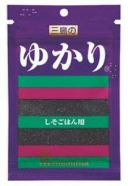 Photo1: 三島 ゆかり26g/Mishima Yukari(Spice for rice)26g (1)